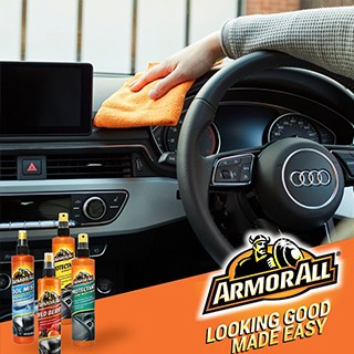 armorall_protectant1